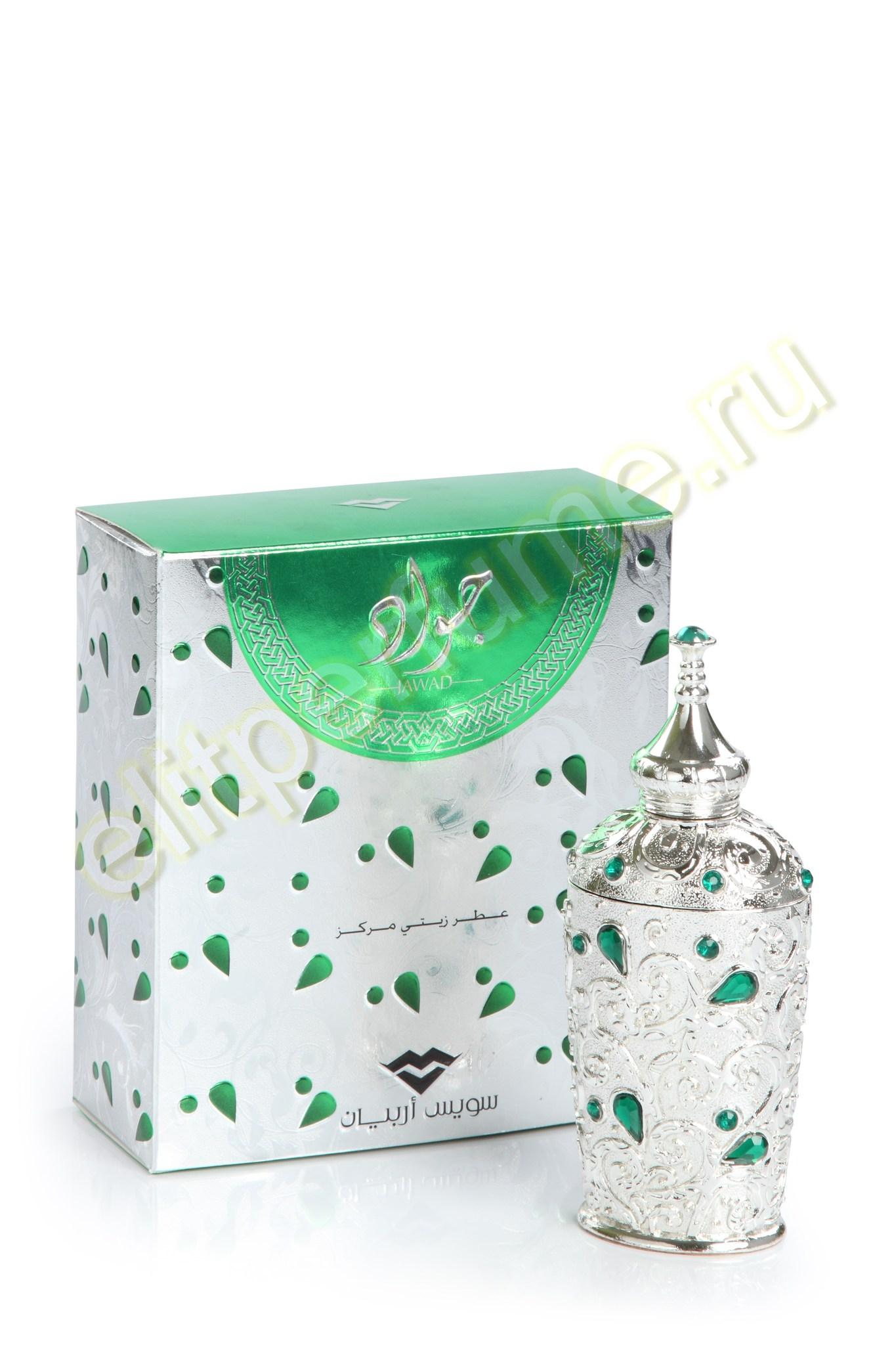 Пробники для арабских духов Jawad Джавад 1 мл арабские масляные духи от Свисс Арабиан Swiss Arabian