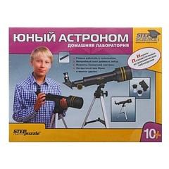 """Телескоп """"Юный астроном"""""""