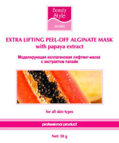 Лифтинг-маска коллагеновая с экстрактом Папайи Beauty Style 30гр