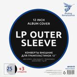 Конверты Внешние Для Пластинок 12' (28 шт.)(Analog Renaissance LP Outer Sleeve)