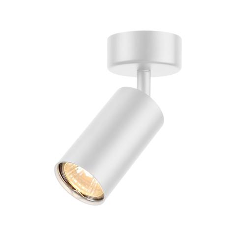 Точечный светильник Altalusse INL-7012D-01  White