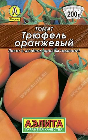 Томат Трюфель оранжевый тип Лидер