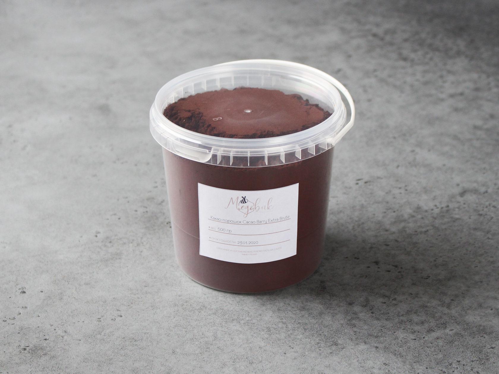 Какао-порошок Cacao Barry Extra Brute, 500 гр