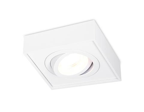 Встраиваемый поворотный точечный светильник TN154 WH белый GU5.3 96*96*50
