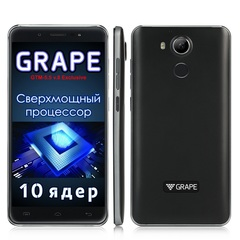 Электронный Голосовой переводчик GRAPE GTM-5.5 v.8 exclusive