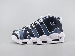 Nike Air More Uptempo 'Denim'
