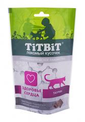 Лакомство для кошек TitBit, хрустящие подушечки, с мясом индейки для здоровья сердца