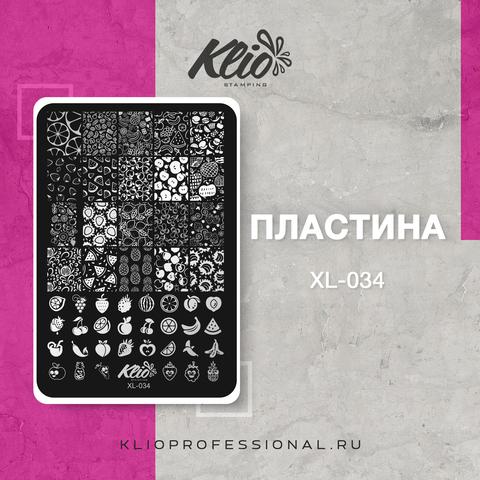 ПЛАСТИНА ДЛЯ СТЕМПИНГА KLIO PROFESSIONAL XL-034