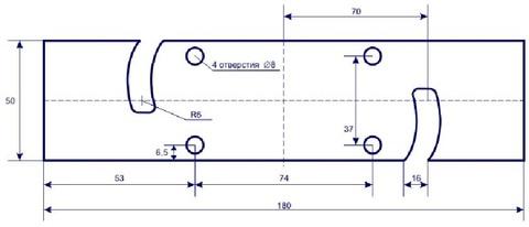 Планка для крепления Буран-8У за подвесным потолком