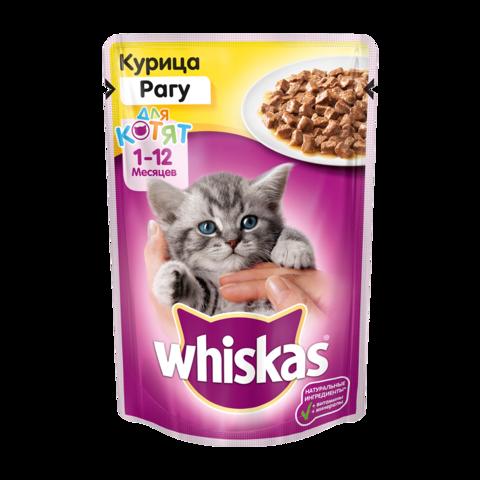 Whiskas Консервы для котят рагу с курицей (Пауч)