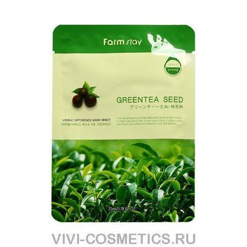 Маска для лица - зеленый чай   FarmStay VISIBLE DIFFERENCE MASK SHEET Greentea seed