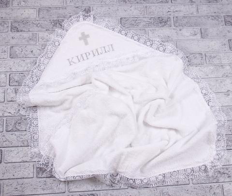 Крыжма именная для крещения (ЛЮБОЕ ИМЯ) махровая Крестины