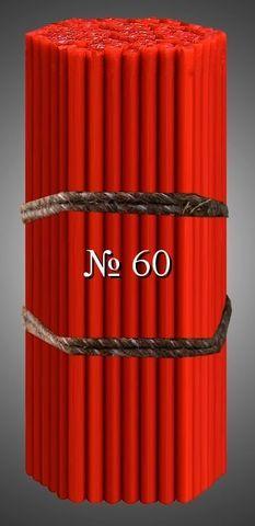 Свечи красные восковые №60 (1 кг)