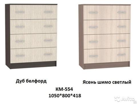 Комод Бася КМ-554
