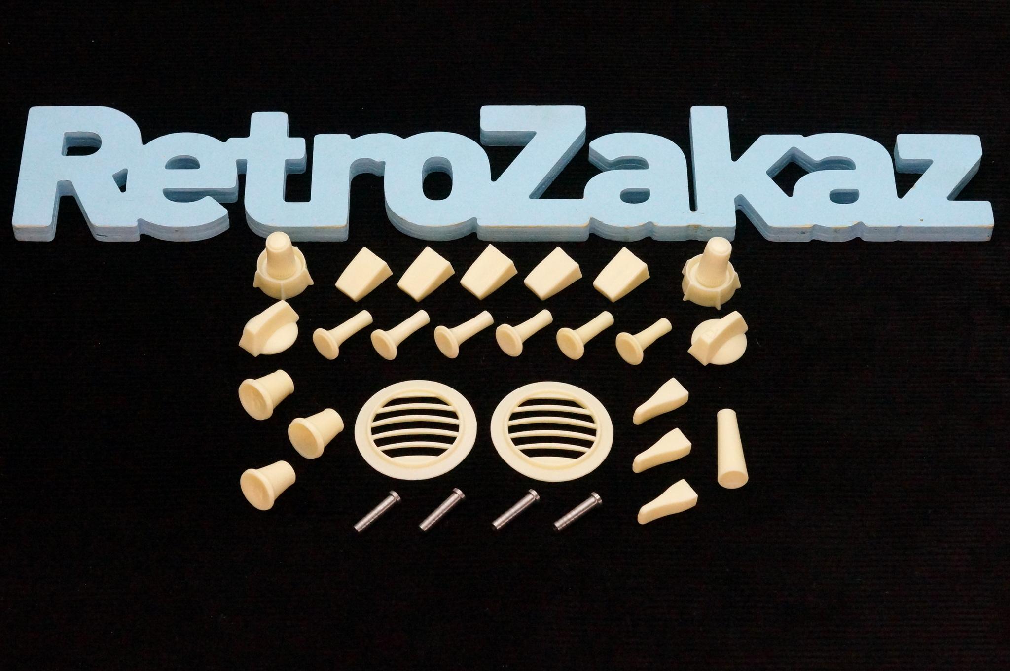 Комплект кнопок и ручек салона ГАЗ 24 Волга