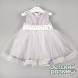 Платье (пышная сетка)