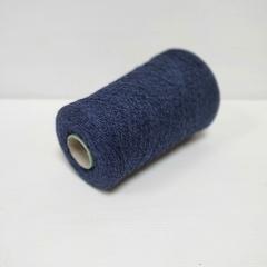 Lana Verg, Меринос 100%, Черно-синий с васильковым, 750 м в 100 г