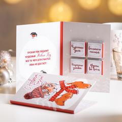 ❄ Открытка 4 шоколадки