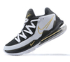 Nike LeBron 17 Low 'Metallic Gold'