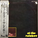 Focus / At The Rainbow (LP)