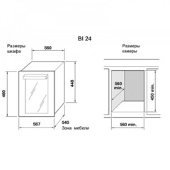 Винный шкаф Indel B Built-In 24 Home Plus