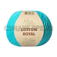 Cotton Royal 18-711 (Бирюза)