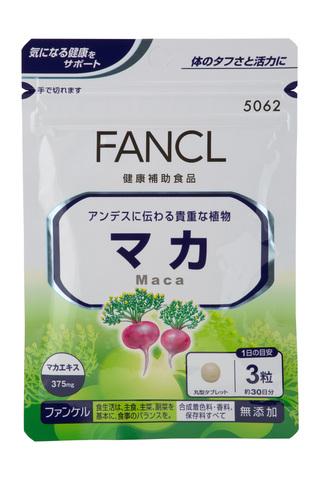 Fancl Мака