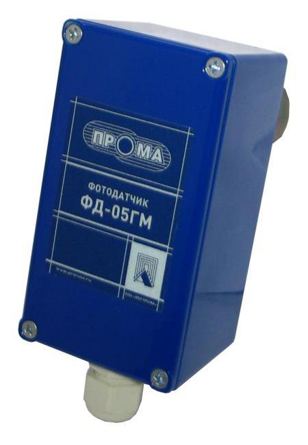 ФД-05ГМ (УФ+ИК), фотодатчик двухканальный