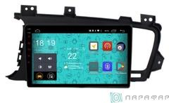 Штатная магнитола 4G/LTE Kia Optima III 10-13 Android 7.1.1 Parafar PF480