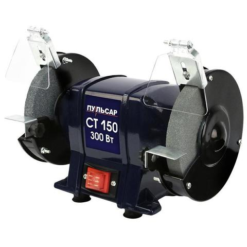 Станок точило ПУЛЬСАР СТ 150 (300Вт, диск 150x16x12,7мм 2950 об/мин)
