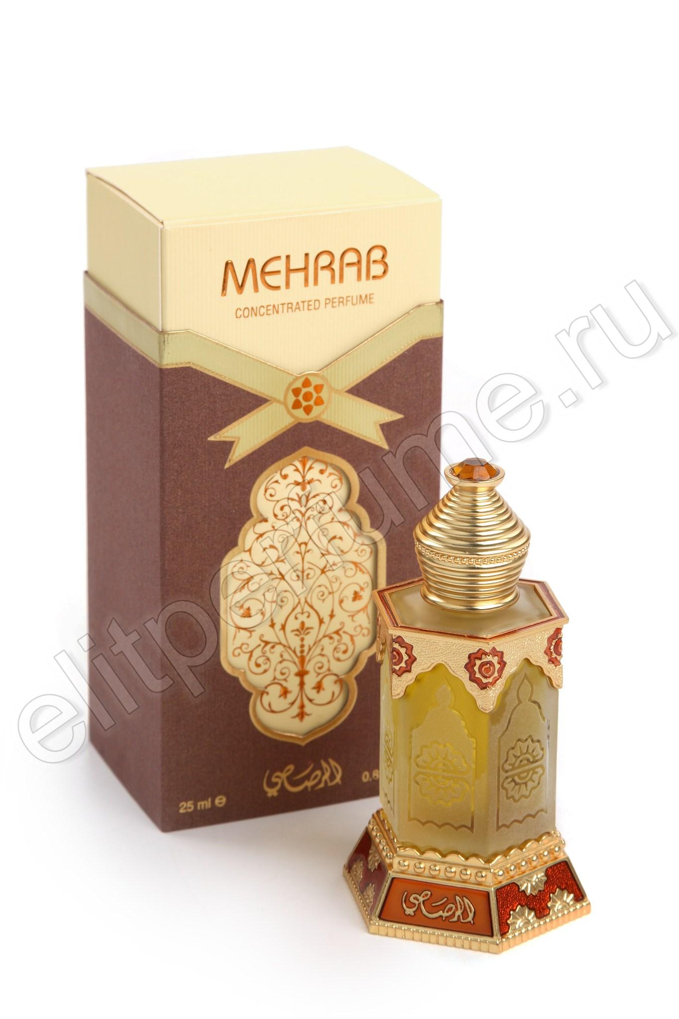 Пробники для арабских духов Мехраб Mehrab 1 мл арабские масляные духи от Расаси Rasasi Perfumes