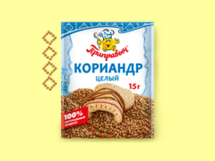 КОРИАНДР ЦЕЛЫЙ 15 г