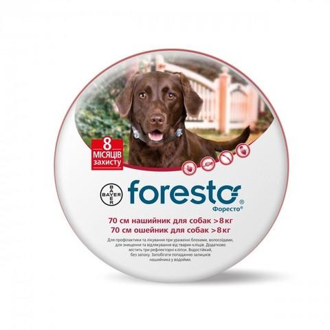 Форесто ошейник от блохи клещей для собак больше 8 кг   70см