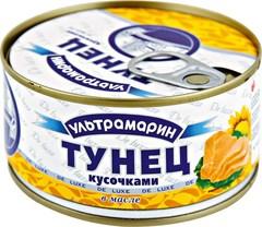 """Тунец """"Ультрамарин"""" кусочками в масле 185г"""