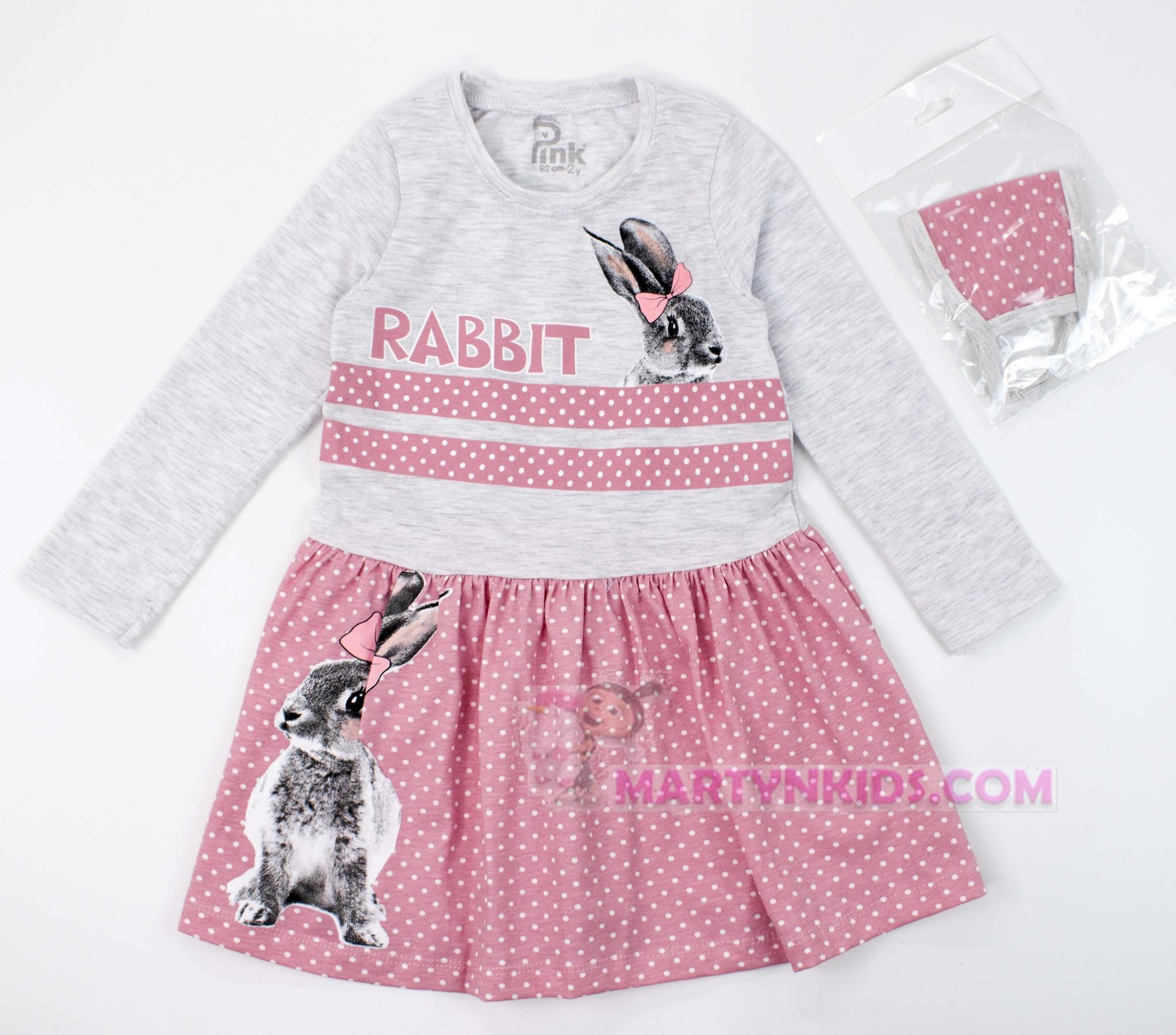 3072 платье Кролик с маской