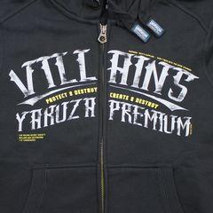 Толстовка черная Yakuza Premium 3025В