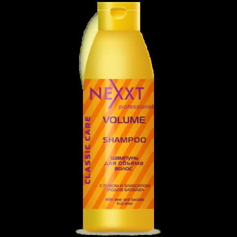 Шампунь для объема волос NEXXT 1000 мл
