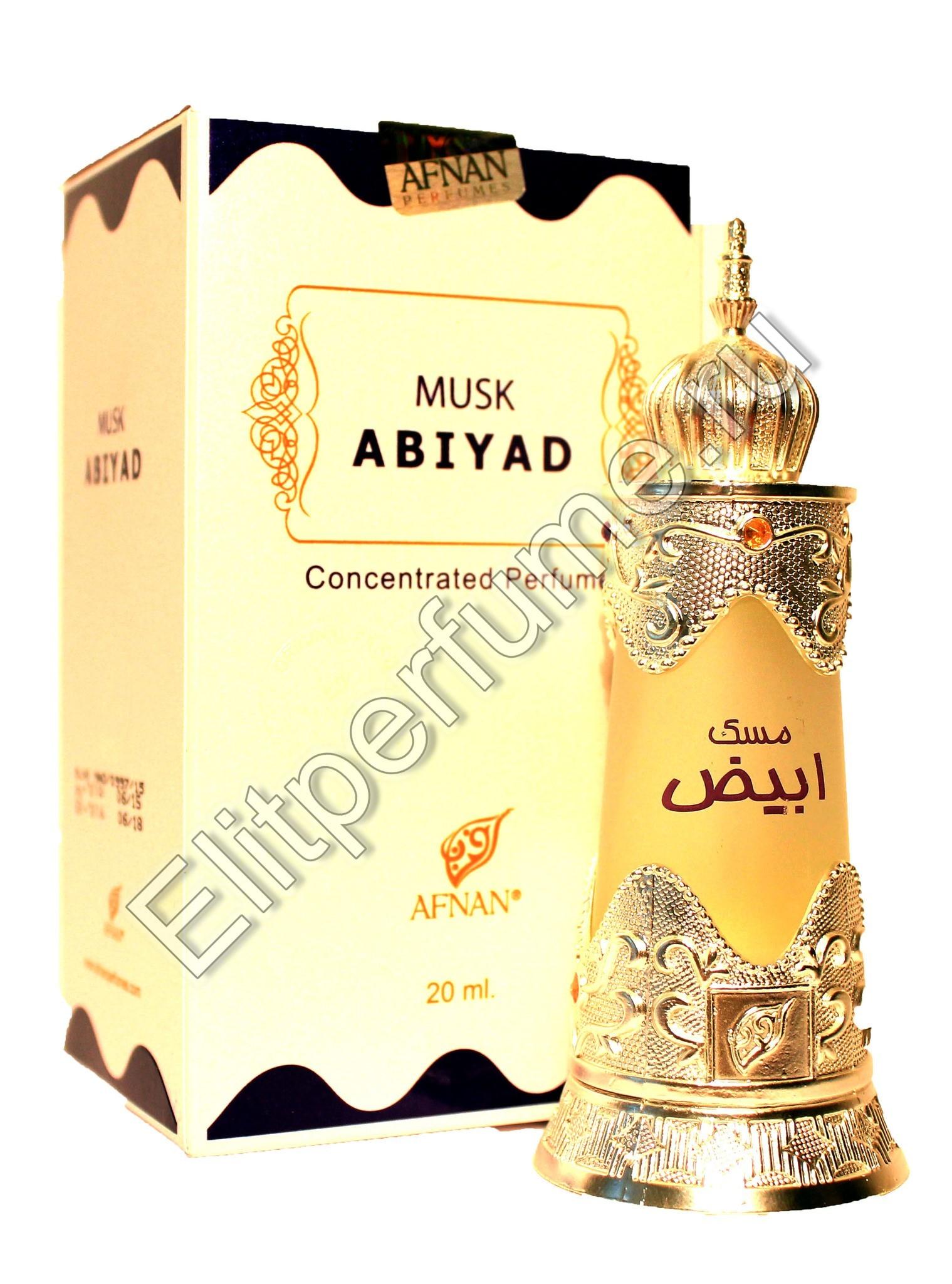 Musk Abiyad  Муск Абияд 20 мл арабские мужские масляные духи от Афнан Парфюм Afnan Perfumes