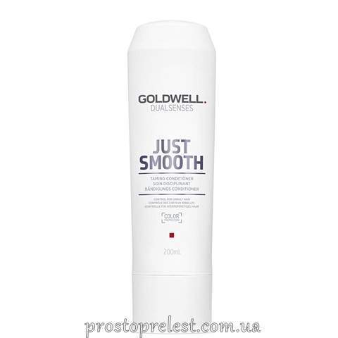 Goldwell Dualsenses Just Smooth Taming Conditioner - Кондиціонер для неслухняного волосся