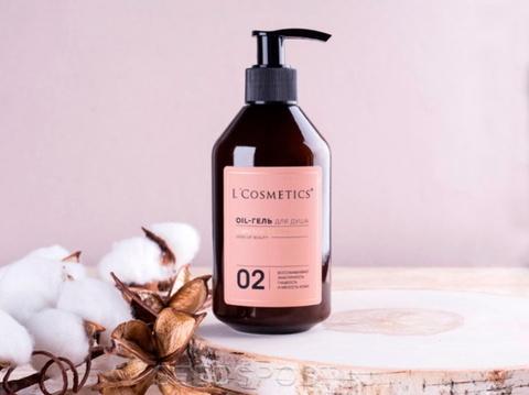 "Oil-гель для душа ""Хлопок"" | 250 мл | L'Cosmetics"