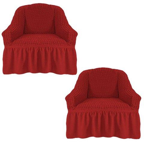 Чехол на два кресла, терракотовый