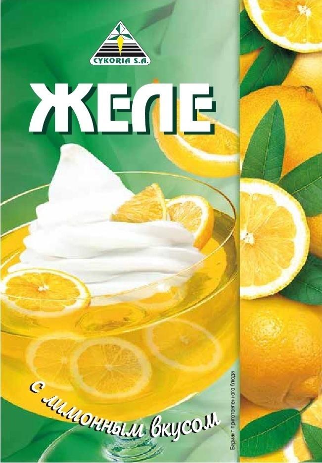 Желе с лимонным вкусом, 50 гр.