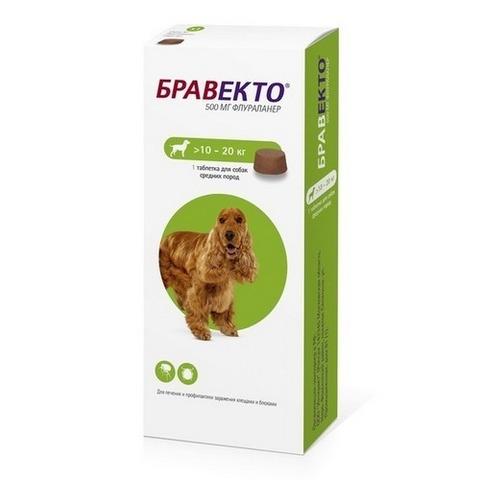 БРАВЕКТО Жевательная таблетка от блох и клещей для собак весом 10-20 кг