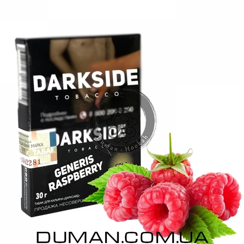 Табак Dark Side Generis Raspberry (ДаркСайд Малина) |30г