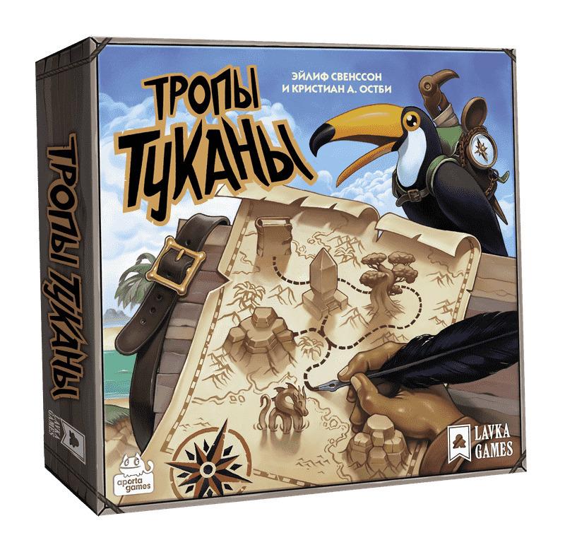 Настольная игра Тропы Туканы