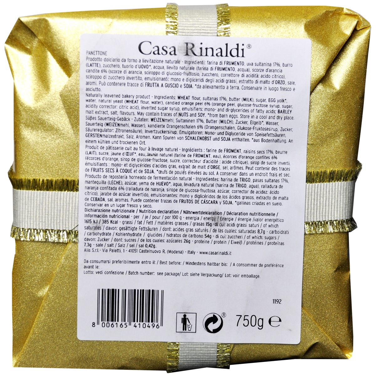 Кулич классический Casa Rinaldi Oro 750 г