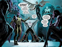 Новый Человек-Паук 2099. Том 2: Гражданская война II
