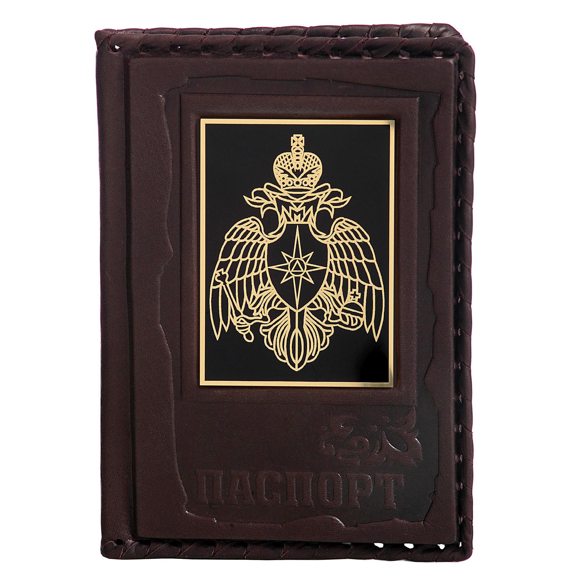 Обложка для паспорта «МЧС»