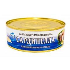 Сардинелла в масле (Кублей) 240 гр