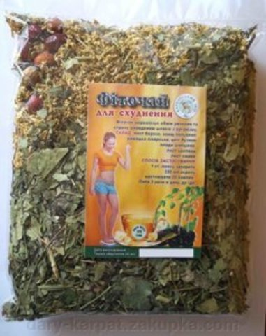 Натуральный травяной Карпатский сбор для похудения